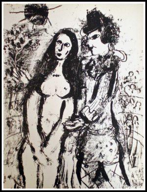 """(alt=""""original lithography Marc CHAGALL le clown amoureux 1963"""")"""