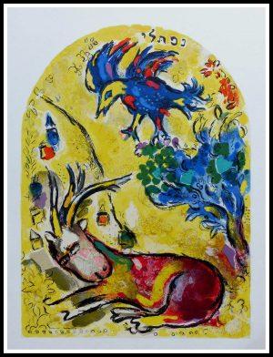 "(alt=""lithography Marc CHAGALL Jerusalem window 1962"")"