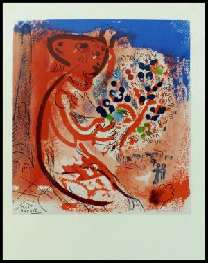 """(alt=""""lithography Marc CHAGALL 1965 Les amoureux du champs de Mars signed in the plate printed by Mourlot"""")"""
